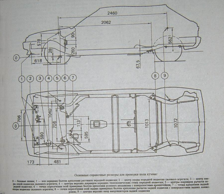 Схема монтажный блок ваз 2110 30 окт 2008 схема электрооборудования ваз 2115 исполнение люкс схема...