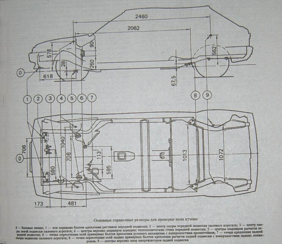 Panasonic kx-tca120ru